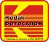 """Логотип ФОТОСАЛОН """"КОДАК"""", фотосалон, фототовары"""